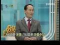 시 쓰는 국회의원 김성순 국회환경노동위원장