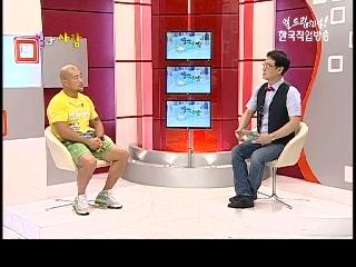 종합격투기 챔피언·감독 육진수