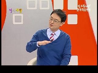 전 국가대표 유도선수 김재엽