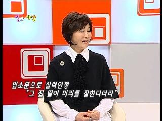 더새리뷰티살롱 이훈숙 원장