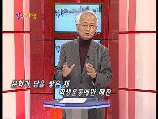김민환 작가