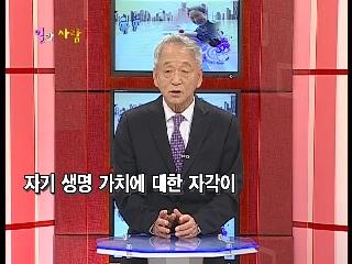 박동규 교수