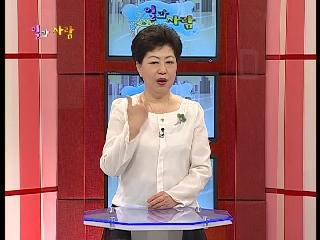 김수진 음식 감독