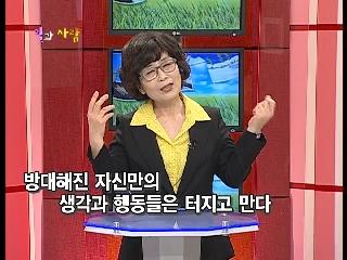 대한민국 여성최초 보일러 기능장 오서영