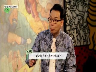 드로잉 왕 김진규 예술 감독