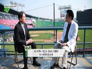 포기하지 않는 한 실패는 없다 박노준 영원한 야구인