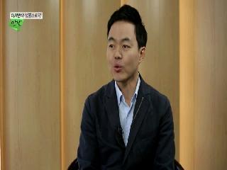 행복을 짓는 건축가 김창균 소장