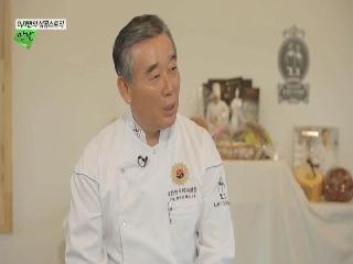 천년 기업을 꿈꾸는 행복한 제빵왕 김영모 제과명장