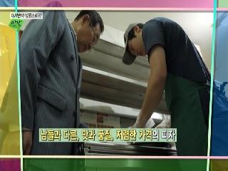 한국 토종 브랜드로 외식 시장을 섭렵하다