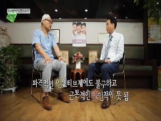 대한민국에서 외과 의사로 산다는 것 고려메디웰의원 홍재삼 원장