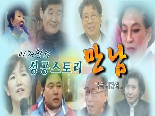 21세기는 행동하는 여성의 시대 김성옥 (사)한국유권자연맹 중앙회장