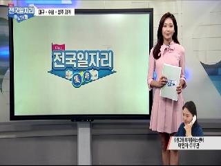 모두의 채용톡톡 392회             Live(본방)