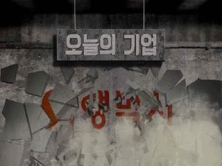 취향저격 198