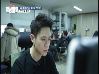 NCS 영상촬영