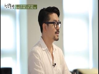 강의쇼청산유수 23회