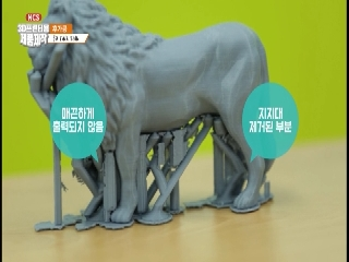 NCS 3D 프린터용 제품제작