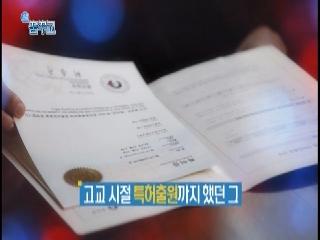JOB스타그램 꿈꾸고 53