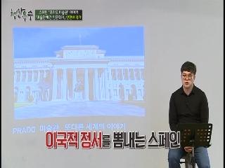 강의쇼 청산유수_729회