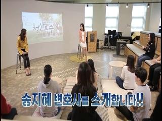 강의쇼 청산유수_731회