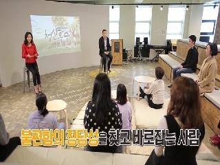 강의쇼 청산유수_735회