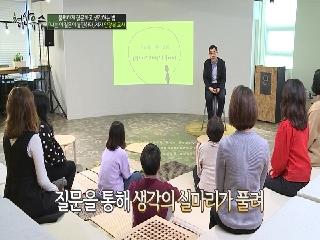 강의쇼 청산유수_736회