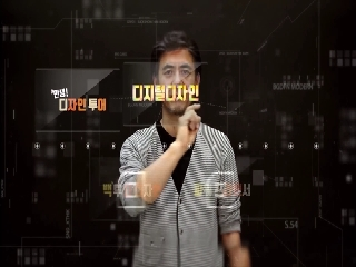 디지털 디자인 스마트 직무강좌 15