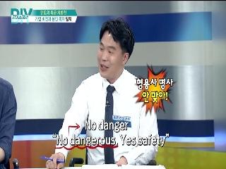 DO IT YOURSELF 자기소개서 63회 1부