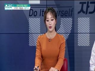 DO IT YOURSELF 자기소개서 63회 2부
