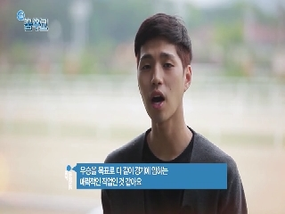 JOB스타그램 꿈꾸고 시즌2