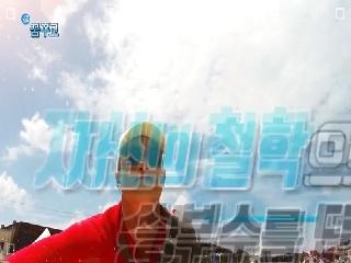 JOB스타그램 꿈꾸고 시즌2 _4