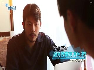 JOB스타그램 꿈꾸고 시즌2 _6