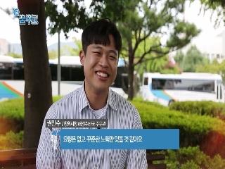 JOB스타그램 꿈꾸고 시즌2 _7