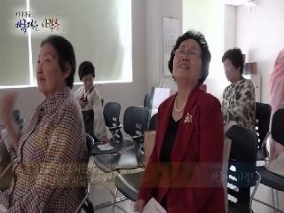 미니다큐 아름다운 사람들_61