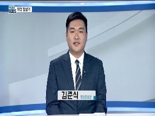 SK 머티리얼즈 생산관리 직무 모의면접