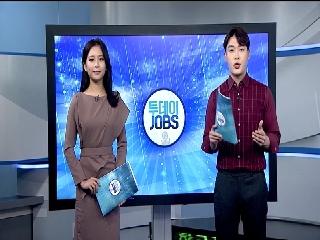 투데이 JOBS 125