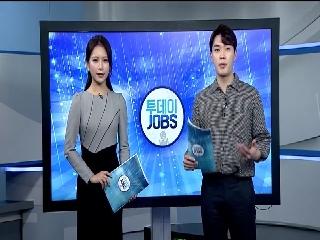 투데이 JOBS 131