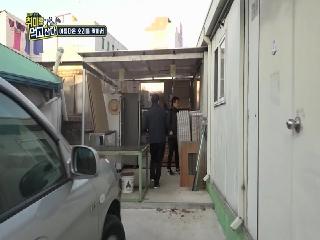 취미로 먹고산다 시즌2 14