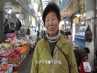미니다큐 아름다운 사람들 72