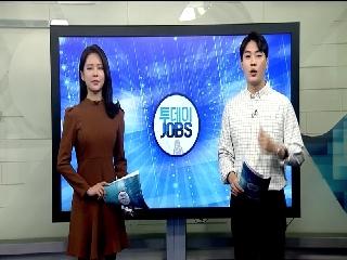 투데이 JOBS 153
