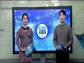 투데이 JOBS 156