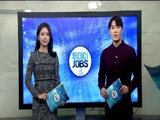 투데이 JOBS 158