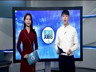 투데이 JOBS 160