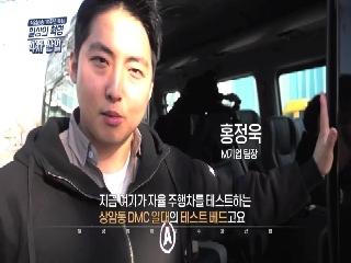 직업방송 10주년 특집 일상의 혁명 4차 산업 2회
