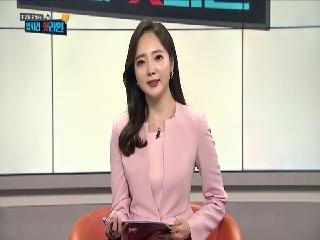 일자리 핫라인 시즌2 54회