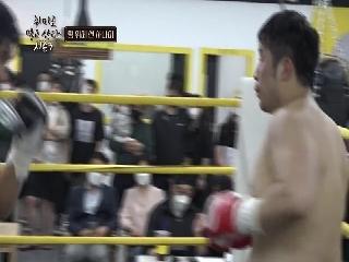 취미로 먹고산다 시즌3 8회