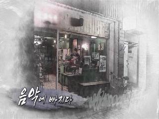 취미로 먹고산다 시즌3 14회