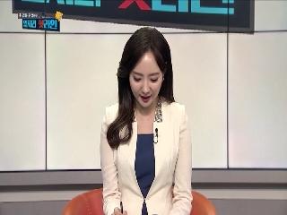 일자리 핫라인 시즌2 63회