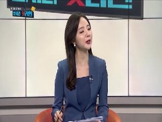 일자리 핫라인 시즌2 64회