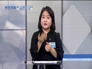 공인자격증 완전정복 292