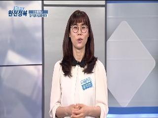 공인자격증 완전정복 305